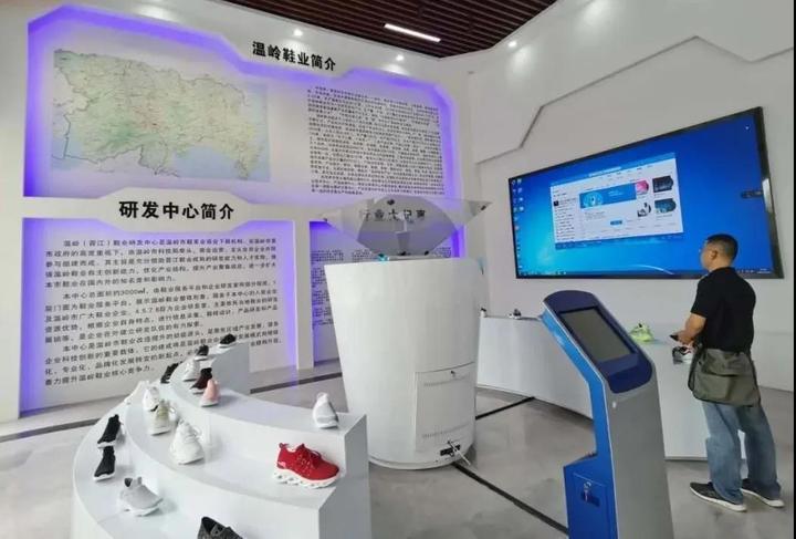 生产鞋子65万双 完成新样品超500款 温岭(晋江)鞋业研发中心异地借智创新